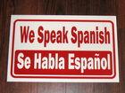 Espanol-Spanish