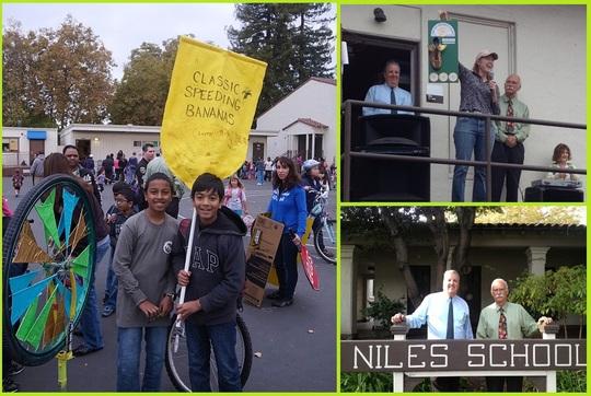 Niles Elementary School