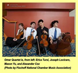 omer quartet