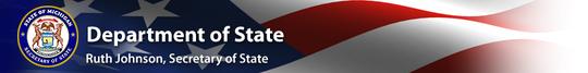 Web banner header