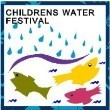 Children's Water Festival