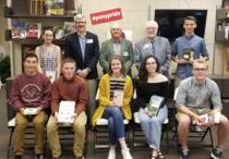 book awards recipients