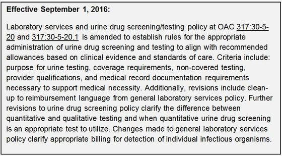 Urine drug screening/testing policy, effective September 1, 2016