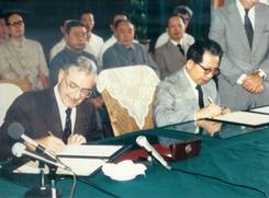 Gov Atiyeh China Signing