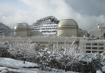 Ohi nuclear power station, Units 3 and 4 - Jan 2012