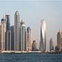 Gulfood Dubai Press Notice