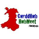 HWB Meet