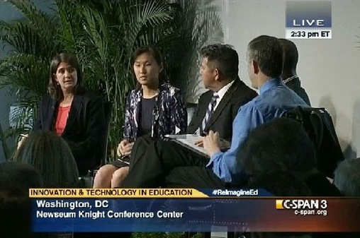 Still from the C-SPAN video of the teacher panel