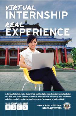 Virtual Internships logo and art