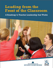Leading from the Front of the Classroom