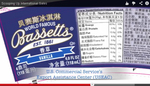 Bassetts Ice Cream made a video highlighting how government agencies helped the company begin exporting its products to China.