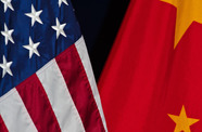China US Flag