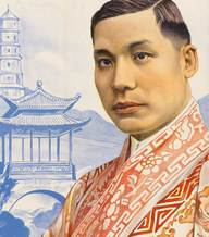 A poster of a man in a silky garment