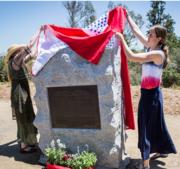 LA Memorial