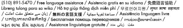 Free language assistance 510-891-5470