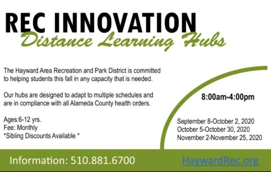 HARD Rec Innovation Flyer