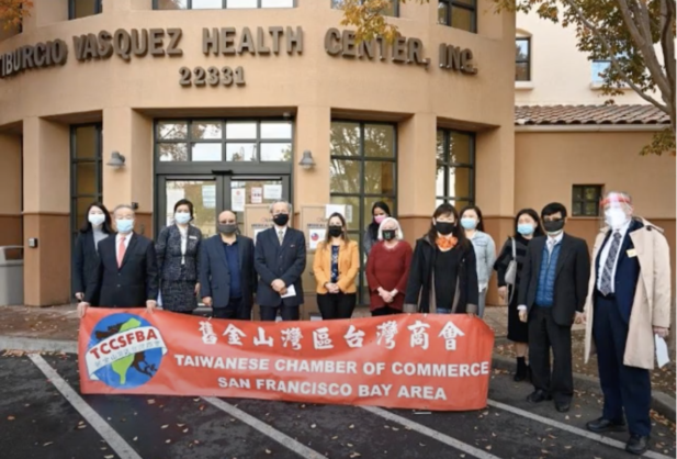 Taiwanese Chamber of Commerce Mask Donation Ceremony
