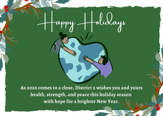 D2 Holiday Card