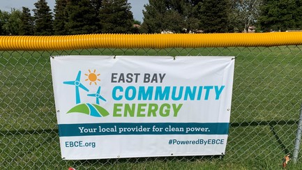 EBCE sign at baseball field