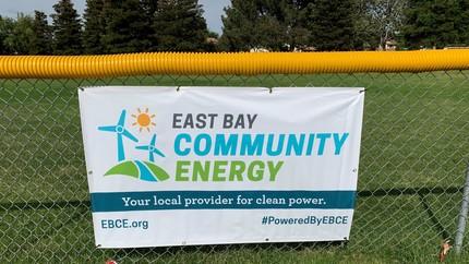 EBCE sign at baseball field