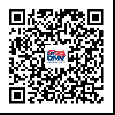 Adjudication App QR Code
