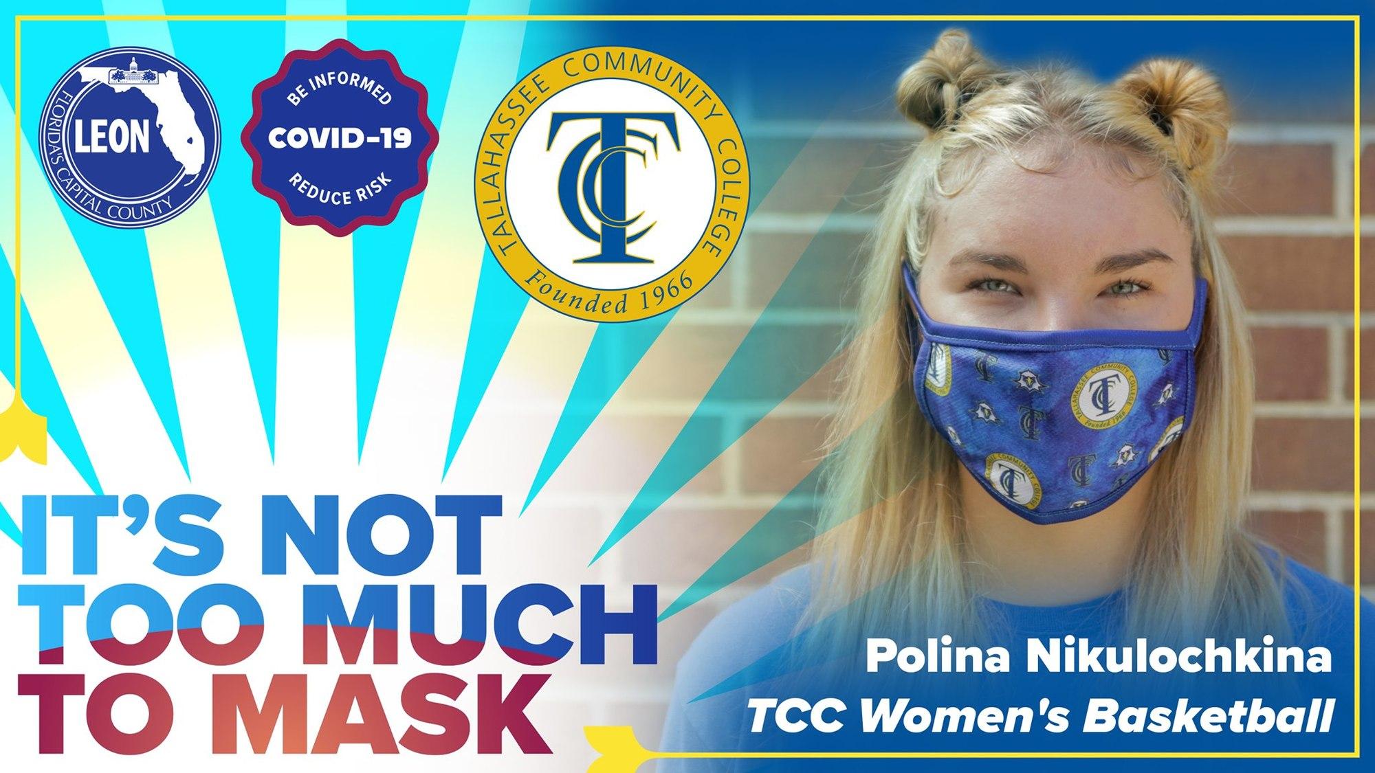 TCC Student