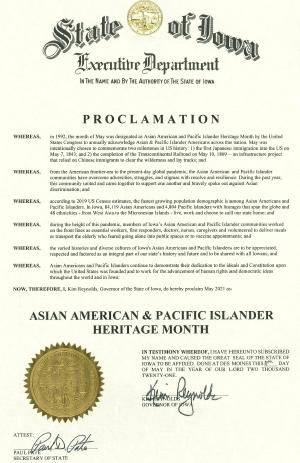 API Proclamation