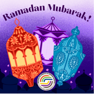 "An illustration that reads ""Ramadan Mubarak!"""