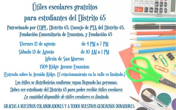D65 School Supply Drive Flyer