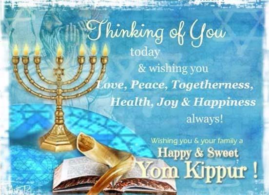 Yoom Kippur