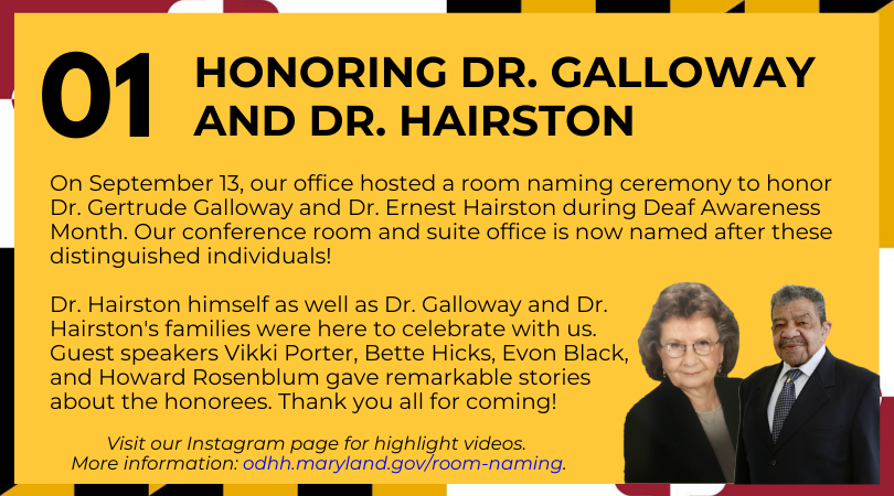 1. Honoring Dr. Galloway and Dr. Hairston