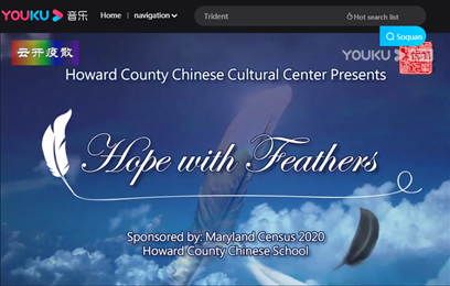 Howard County Hope with Feathers