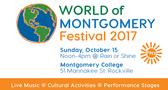 world of montgomery 2017