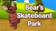 Bear's Skateboard Park