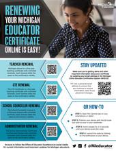 Certificate Renewal QR Sheet