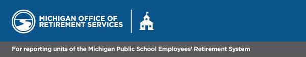 employer banner - no tagline