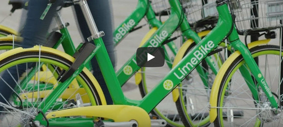 bike program bike