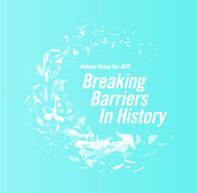 National History Day 2020 Logo