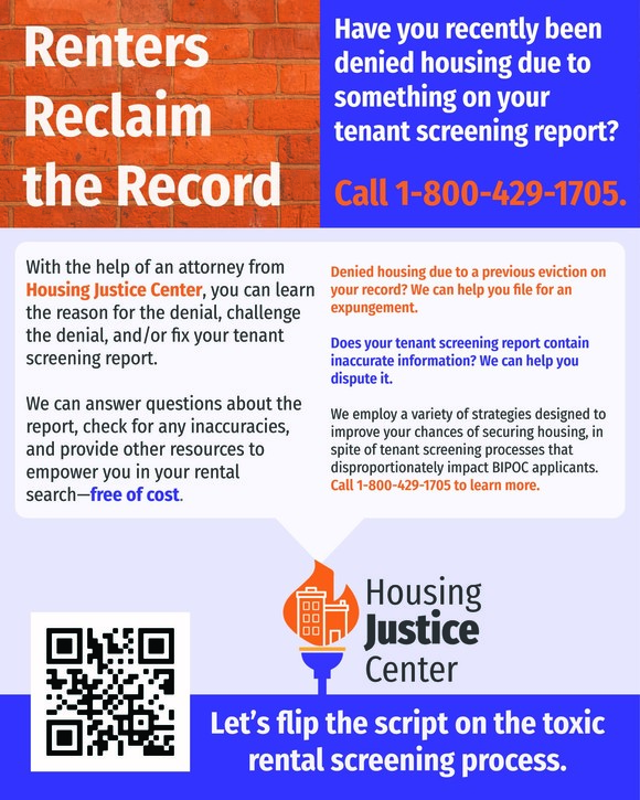 renters reclaim the record flyer