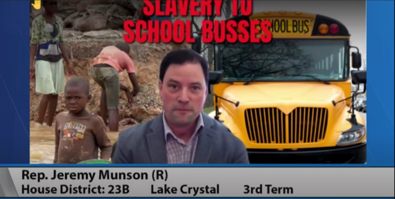 Slave buses