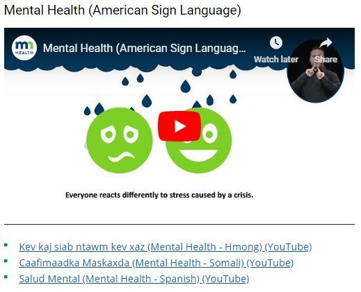 Image of Mental Health video