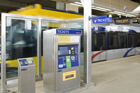 lrt station terminal 2