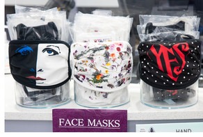 face masks with border