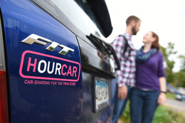 HourCar logo on the side of a vehicle