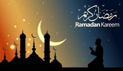 Image of Ramadan greeting