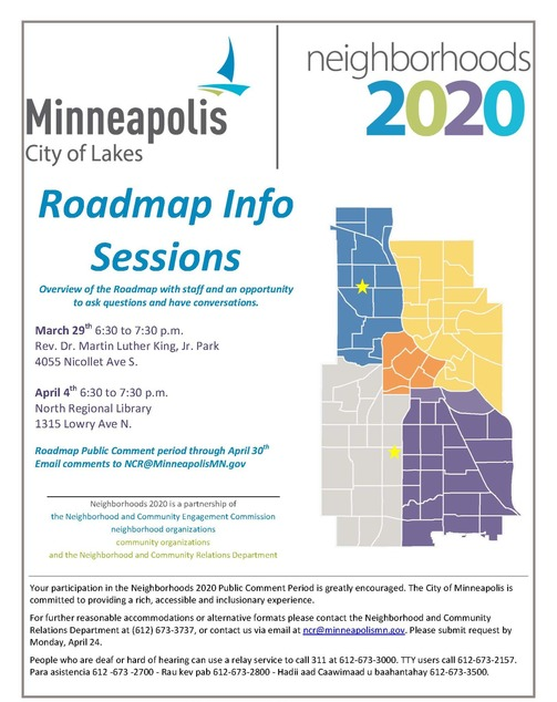 2020 Information Sessions
