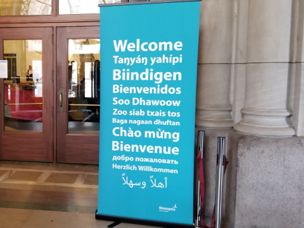 Welcoming sign in entrance to City Hall in 12 languages taken for World Refugee Day on 6/20/2019