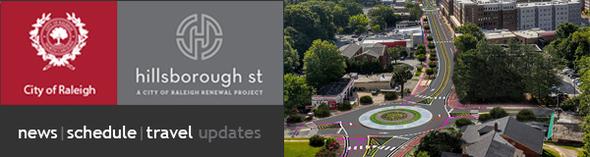 Hillsborough Street Update Banner