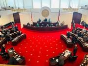 Sentate Chamber 2020