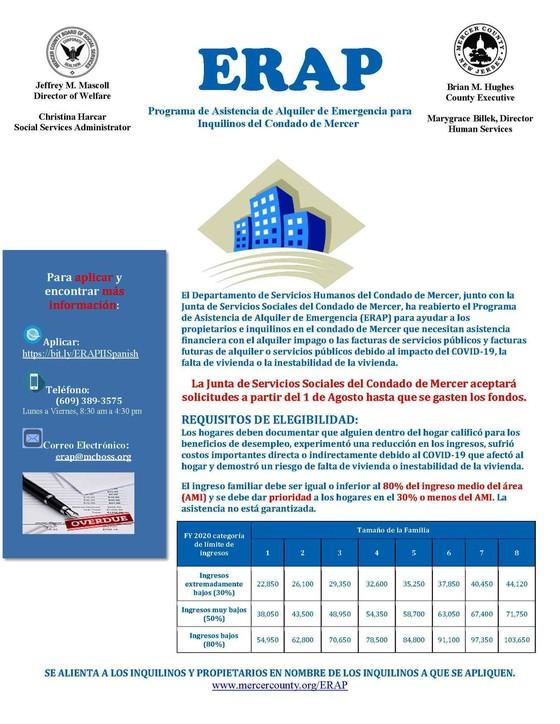 ERAP Phase II flyer-SP